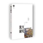 �q太研究.第13�