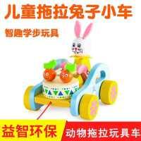 婴儿童宝宝木质助学步小鸭子手推单杆车推推乐1-2岁半男女孩玩具