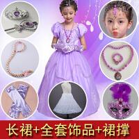 迪士尼苏菲亚小公主裙女童爱莎连衣裙冰雪奇缘艾莎儿童表演服长裙