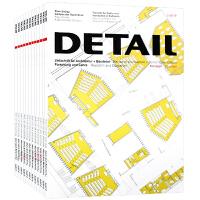 德国 DETAIL 杂志 订阅2020年 B23 建筑细部设计杂志