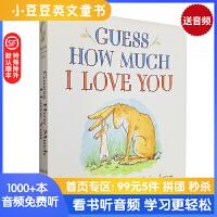 英文原版绘本 Guess How Much I Love You 猜猜我有多爱你 纸板书 廖彩杏书单
