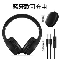 E41 英语四六级听力耳机(耳机46级专用 专业八级大学FM调频 音机头戴蓝牙) +带麦音频线+收纳包