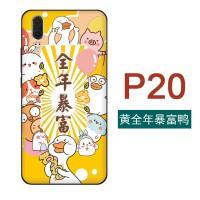 华为p20手机壳nova2s/nova4/3i/3e挂绳nova3女款mate20pro软壳p10