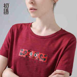 初语2017夏装新款阴阳师印花纯棉圆领短袖T恤女夏 基础款百搭女衫