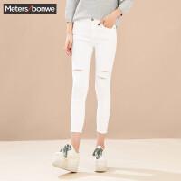 美特斯邦威牛仔裤女士2017新款时尚百搭破洞长裤246830商场同款潮