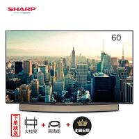 夏普(SHARP) LCD-60TX85A 高清60英寸4K液晶智能网络电视机
