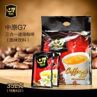 越南进口中原G7咖啡 3合1经典原味即速溶咖啡粉 16gX22袋 352g