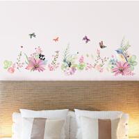 创意贴画墙贴卧室温馨浪漫床头客厅房间装饰背景墙壁贴纸墙纸自粘