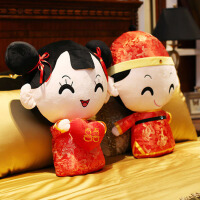 情侣压床布娃娃玩具婚庆礼品结婚唐装抱心大号喜庆结婚礼物