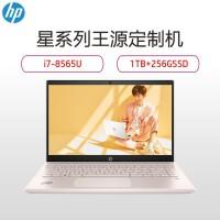 惠普(HP)星 14-ce1010TX 14英寸轻薄笔记本电脑(i7-8565U 8G 1TB+256SSD MX15