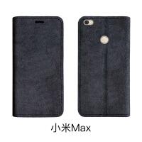 小米Mix3手机壳MIX2sMix2保护套Max3软Max2奢华Max翻牛皮小米Play翻盖式黑