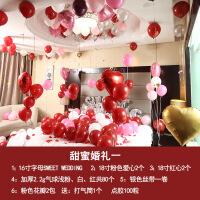 昭喵球新婚气球网红婚房装饰布置乳胶套装婚礼卧室创意造型铝膜字母