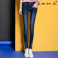 女式韩版排扣中腰牛仔裤女长裤女小脚裤WM6101