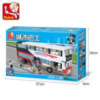 小鲁班拼装积木 模拟城市系列豪华双层巴士儿童益智塑料玩具