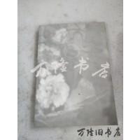【二手旧书85成新】我承认我不曾历经沧桑 /蒋方舟 广西师范大学出版社