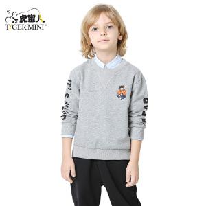 童装男童卫衣套装运动纯棉 儿童长袖两件套2018春季新款韩版潮