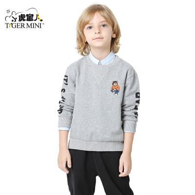 童装男童卫衣套装运动纯棉 儿童长袖两件套2017秋季新款韩版潮