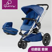【当当自营】好孩子荷兰Quinny Buzz xtra高景观折叠三轮避震婴儿推车 双向高品质宝宝童车 伯爵蓝
