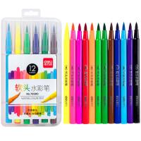 得力70680软性水彩笔 12色套装儿童可水洗彩色画笔套装
