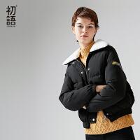 初语2017冬季新款羊绒大翻领印花修身加厚棉衣女短款学生保暖棉服
