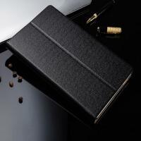 三星Tab S3 9.7 T820保护套 sm-T825平板电脑皮套外壳薄寸
