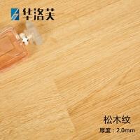 地贴地板革加厚耐磨自粘地革 pvc地板贴纸地板胶家用地胶卧室地贴G
