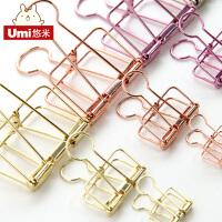 UMI夹子创意文具燕尾夹长尾夹小夹子文件夹子书夹子票夹铁夹子