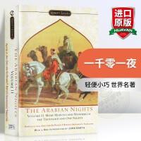 华研原版 一千零一夜 英文原版 The Arabian Nights 天方夜谭 第2卷 阿拉伯民间故事集 全英文版进口