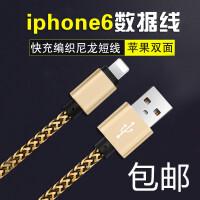 iphone6s/7苹果数据线短 便携/尼龙充电线 充电数据线20CM二合一