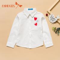 【1件2折后:44.6元】红蜻蜓童装新款心形图案刺绣经典百搭长袖白色儿童女童衬衫