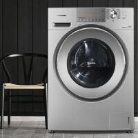 松下(Panasonic) XQG100-E1555 10KG 全自动家用 滚筒变频 节能洗脱一体 滚筒洗衣机(银色)