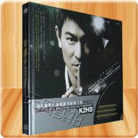 黑胶CD刘德华30年国语精选2CD正版车载CD