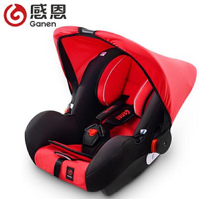 【支持礼品卡】感恩婴儿提篮式 儿童安全座椅 新生儿提篮 宝宝便携车载摇篮超大舒适内空 婴儿安全提篮
