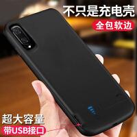 vivo nex背夹充电宝旗舰版nexs手机壳夹背电池nexa指纹一体式超薄 NEX软边 黑色 屏幕指纹