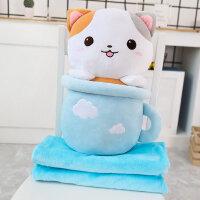 创意玩具超萌茶杯猫咪公仔空调毯两用毛绒玩具小猫布娃娃午休抱枕 蓝色款 猫咪 抱枕50*30厘米+毯子1.7米*1米
