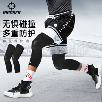 准者护膝防撞男女儿童护膝篮球足球防摔运动护膝骑行健身保护膝盖