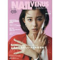 现货 进口日文 美甲杂志 NAIL VENUS ネイルVENUS 2020年3月号 表纸 朝比奈彩