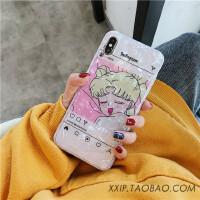 网红款美少女苹果8plus手机壳iphonex/xs max女款7/6S透明贝壳 XS MAX贝壳纹粉被子美少女
