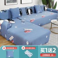 【人气】懒人保护弹力沙发套全包�d能通用型盖布沙发垫沙发罩沙发巾沙发笠