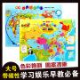 木丸子木制拼图大号磁性中国世界地图立体拼图拼板儿童益智玩具.