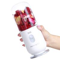 九阳(Joyoung) 榨汁机家用迷你料理机杯便携式充电果汁机JYL-C902D