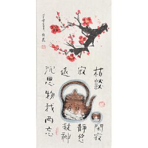 当代著名画家王伯阳69 X 34CM花鸟画gh05933