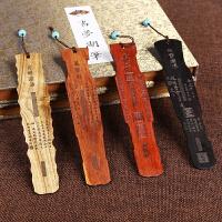 中国风创意红木古典书签礼品书签公司商务送老师同学礼物定制刻字