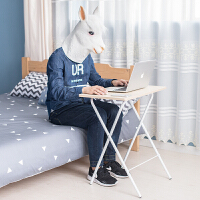 御目  书桌 可折叠移动家用懒人沙发课桌床边学习写字桌写字台简易笔记本电脑桌子家具用品