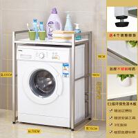 洗衣机置物架 阳台滚筒洗衣机上方架子厨房冰箱落地不锈钢 洗衣机架 单层 【不锈钢款】