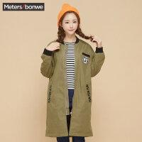 美特斯邦威外套女士春秋装中长款棒球服夹克外套学生bf风衣韩版