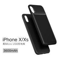 苹果充电宝背夹 苹果Xs背夹充磁吸充电宝x无线充电池iPhone8手机壳8P保护套便携分离式背夹 无线充背夹电源(iP