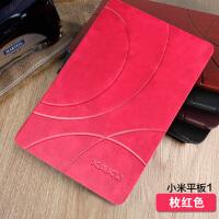 小米平板1保护套mi pad超薄壳简约全包边皮套防摔休眠