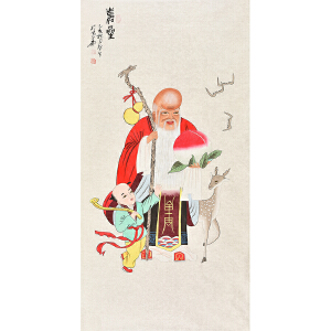 中国国家画院   康一生《寿星》RW0830