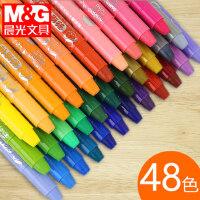 晨光油画棒36色涂色笔水溶性24色儿童画笔48色彩绘套装幼儿安全彩笔可水洗宝宝彩色油化批发旋转蜡笔